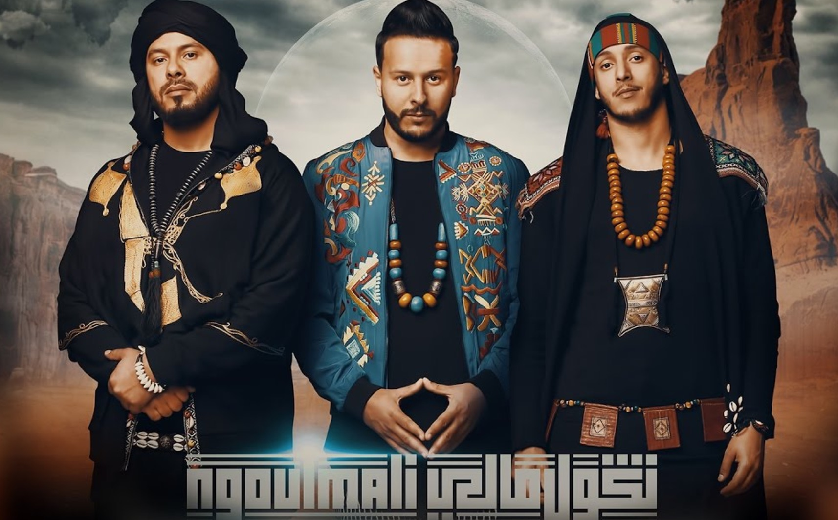 Translations to Song Lyrics from the Middle East and North ...