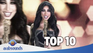 Arab Top 10 Week 34 2017