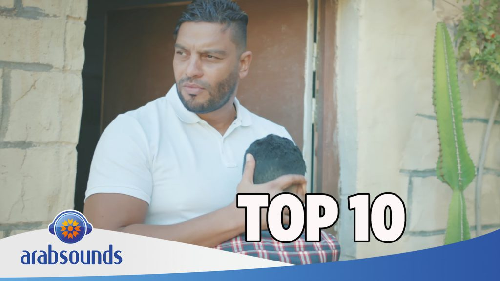 Arab Top 10 Week 45 2017