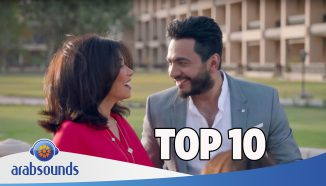 Arab Top 10 Week 23 2017