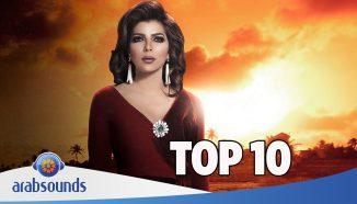Arab Top 10 Week 24 2017