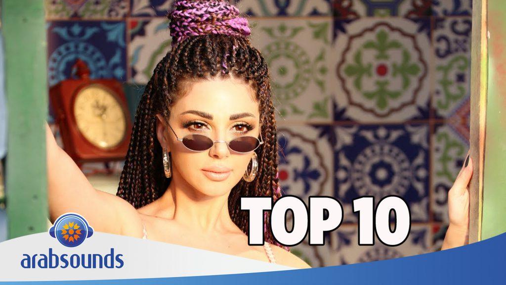 Arab Top 10 Week 26 2017
