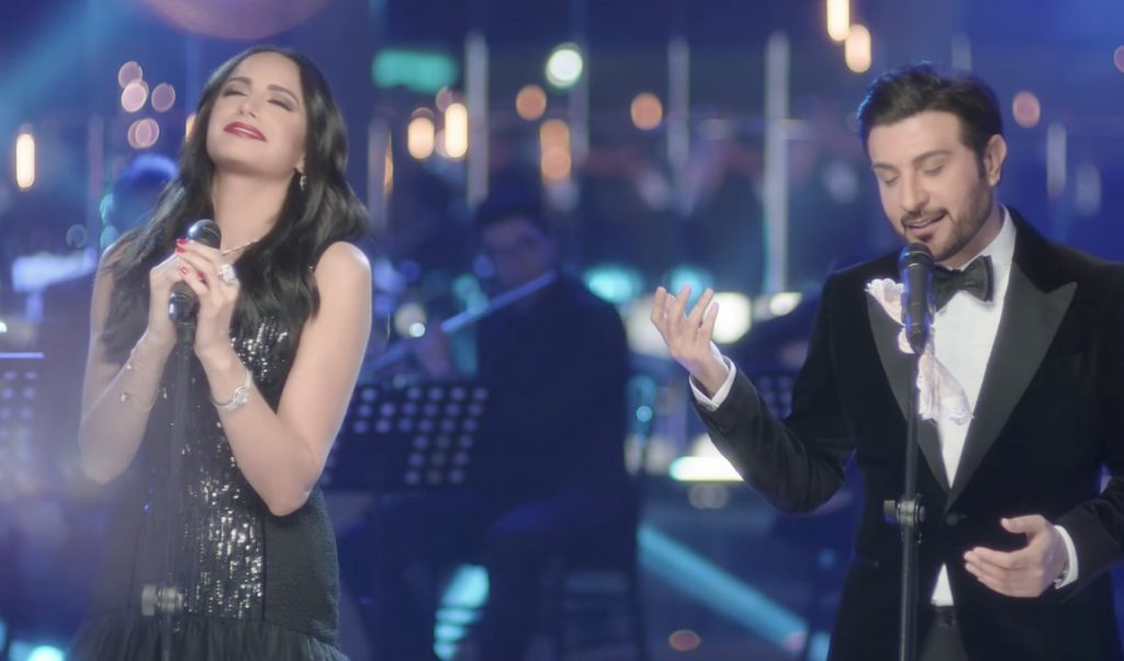 Majid Almohandis & Amal Maher - AAtref
