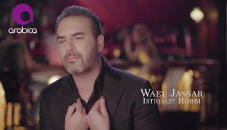 Wael Jassar - Istiqalit hobbiWael Jassar - Istiqalit hobbi