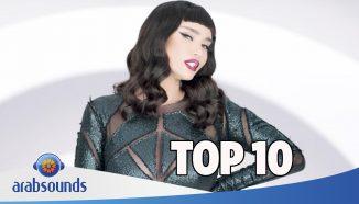 Arab Top 10 Week 29 2017