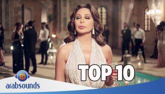 Arab Top 10 Week 30 2017
