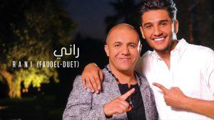 Mohammed Assaf & Faudel - Rani