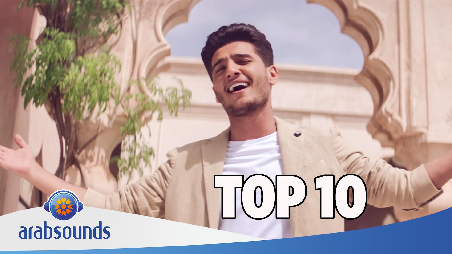 Arab Top 10 Week 31 2017