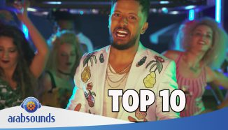 Arab Top 10 Week 32 2017