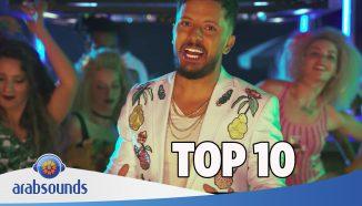 Arab Top 10 Week 32 2017
