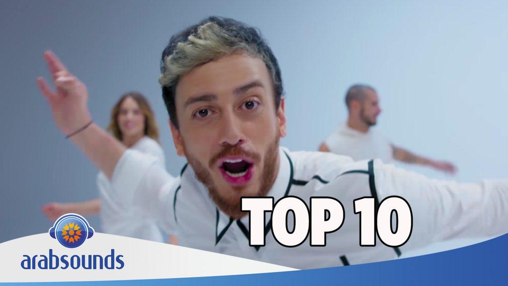 Arab Top 10 Week 33 2017