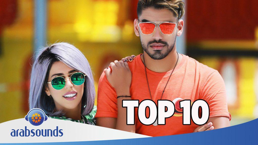 Arab Top 10 Week 36 2017
