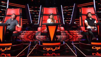 mbc the voice kids season 2 coaches