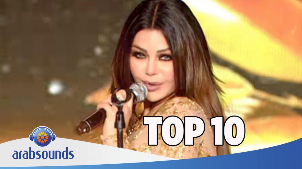 Arab Top 10 Week 40 2017