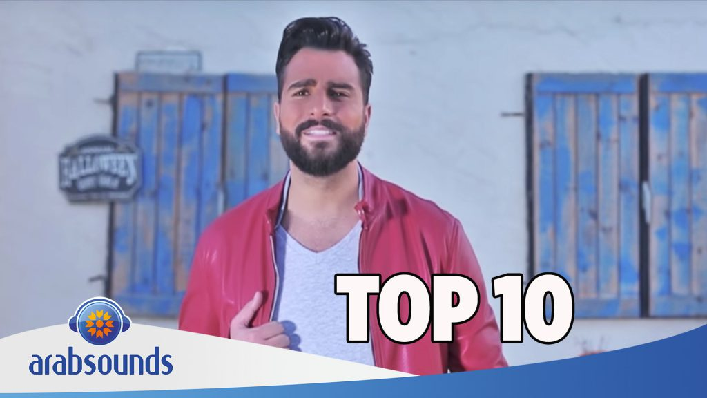 Arab Top 10 Week 41 2017