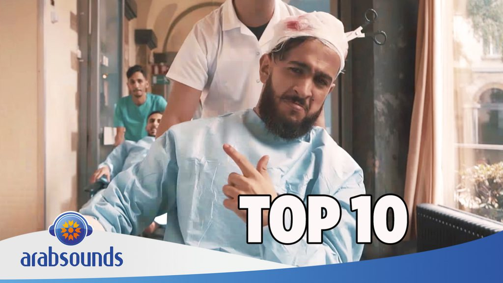 Arab Top 10 Week 42 2017
