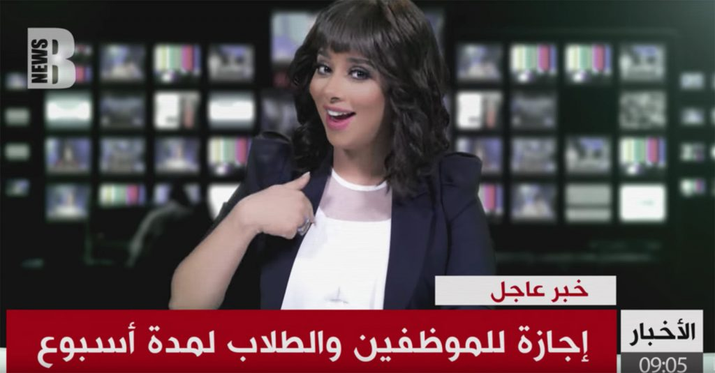 balqees 2018