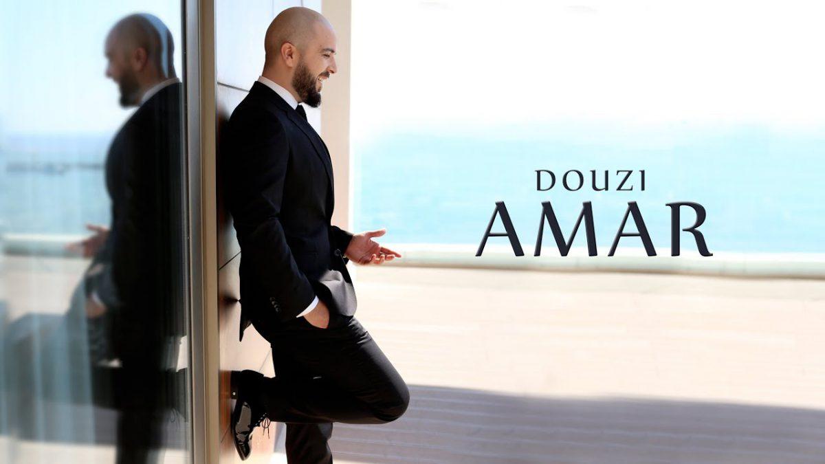 LYRICS: Douzi – Amar