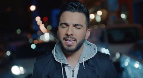 Hazem Sharif - Fi Shi Ghalat