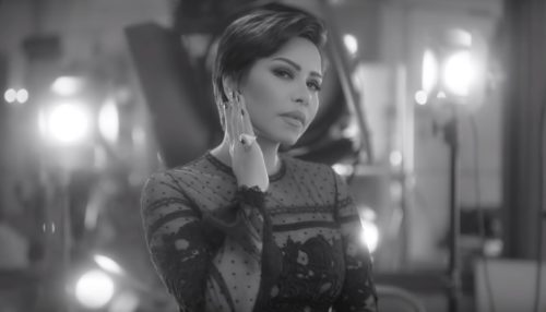 Ya Betfaker Ya Bet7es sherine new arabic songs