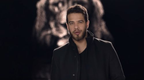 adham nabulsi howeh el hob lyrics