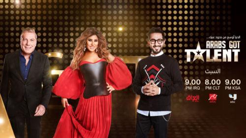 arabs got talent 2019