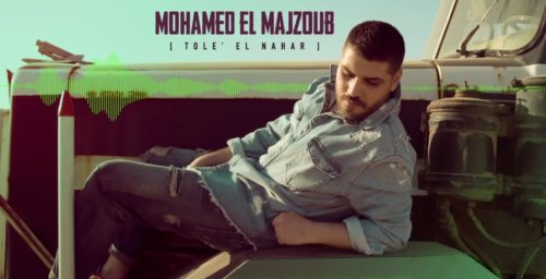 mohamed el majzoub remixes