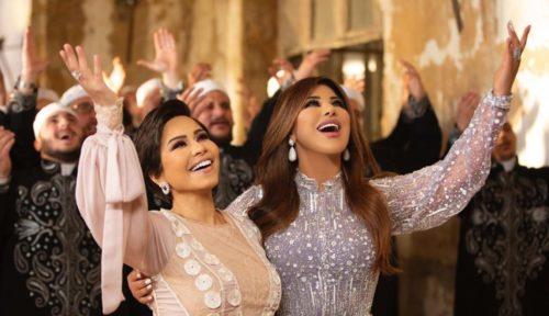 sherine najwa karam ramadan zain song 2019