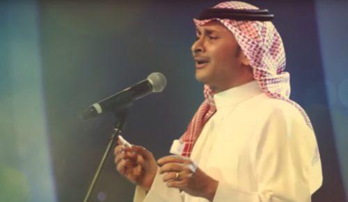 Abdul Majeed Abdullah - Shukran