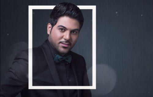 Waleed Al Shami - Hazi We Arefah