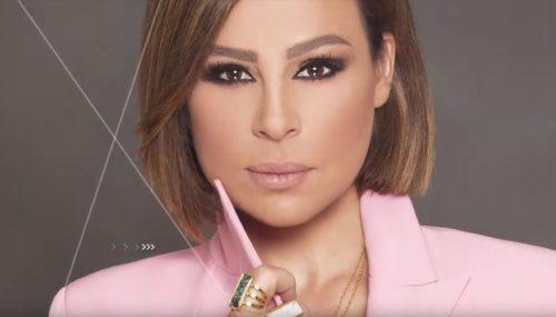 Carole Samaha - Inshallah