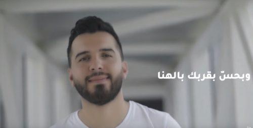 Hazem Sharif - Eza Bethebini