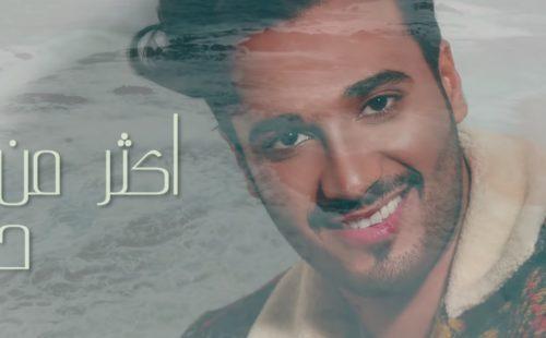 Ismael Mubarak - Allah kateb le
