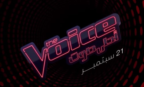 MBC The Voice Season 5 2019