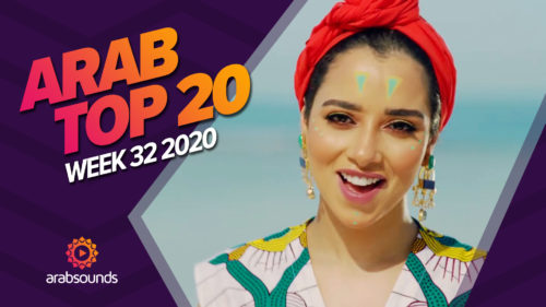 Arabsounds_Top_20_Arabic_Songs_Week_32_2020
