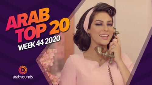 Arabsounds_Top_20_Arabic_Songs_Week_44_2020