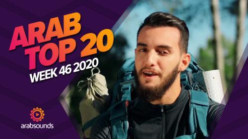 Arabsounds_Top_20_Arabic_Songs_Week_46_2020