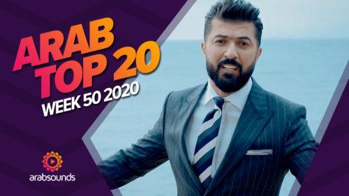 Arabsounds_Top_20_Arabic_Songs_Week_50_2020