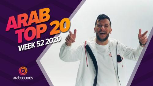 Top 20 Arabic songs