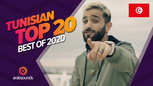 Top 20 Best Tunisian songs of 2020