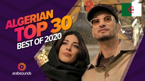 Best Algerian Songs of 2020