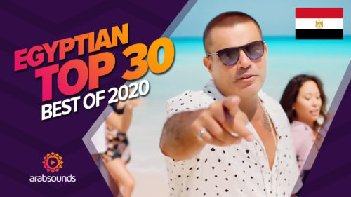 Top 30 Egyptian songs of 2020