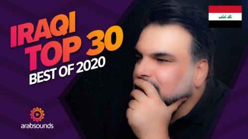 Top 30 best iraqi songs of 2020