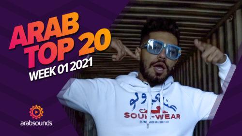 Arab Top 20