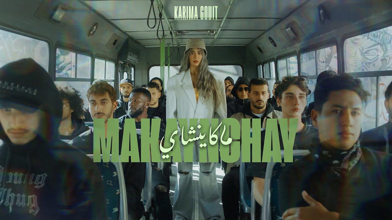 Karima Gouit - Makaynchay