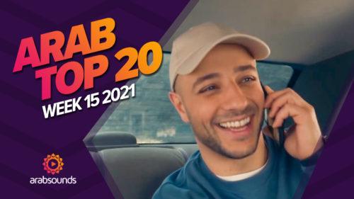 Arab Top 20 week 15 2021