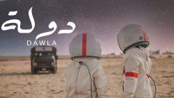 3enba – Dawla
