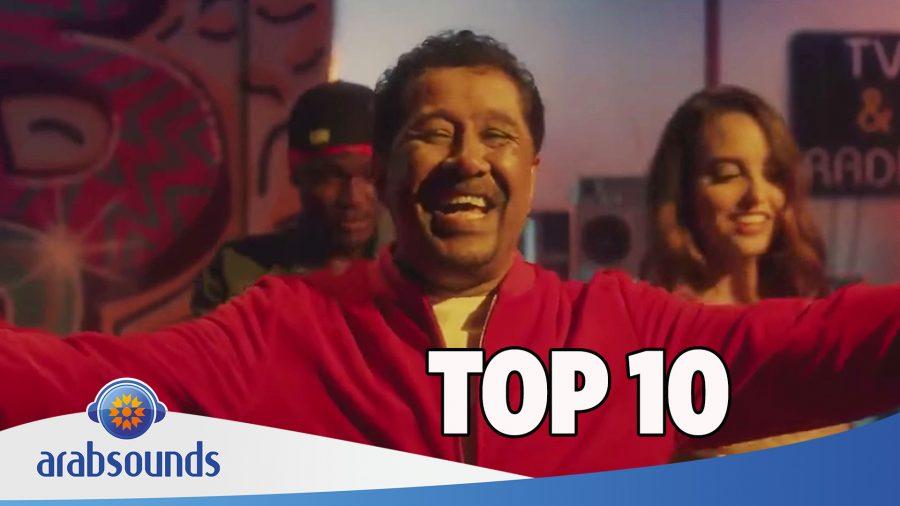 arab-top-10-week-01-2017