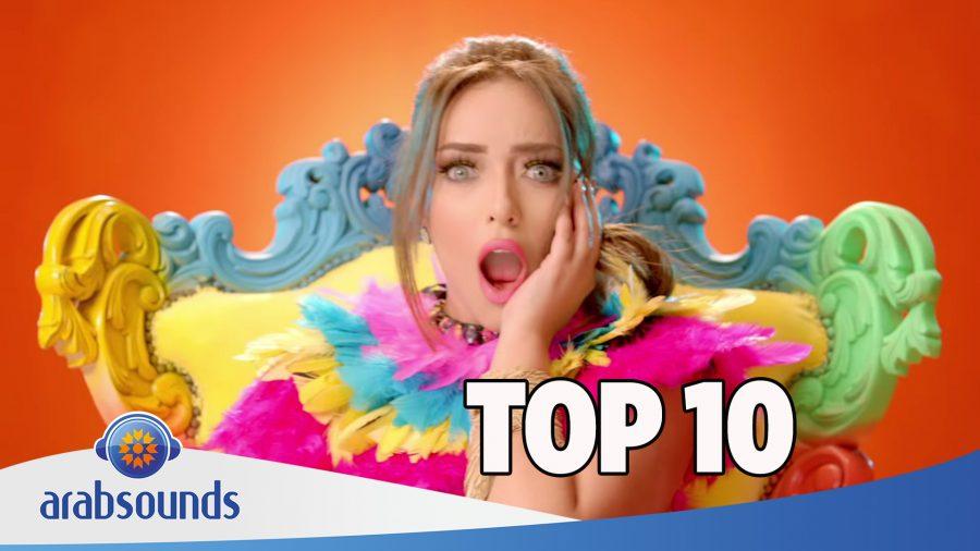 arab-top-10-week-03-2017