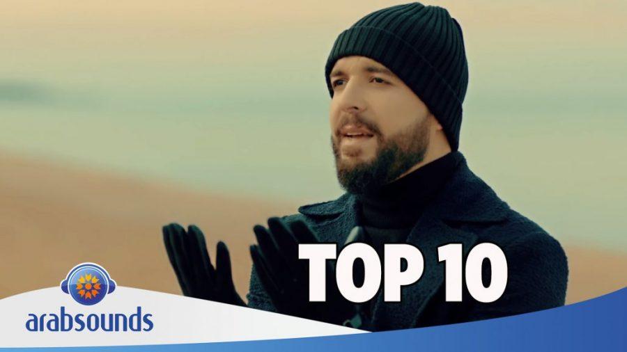 Arab Top 10 Week 05 2017